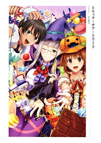 AniMax Spiel-Anime auf Leinwand, gerahmt und gespannt, Heimdekoration, Wohnzimmer, Schlafzimmer, Deko, mittelgroß, 16 x 23 cm, groß 23 x 35 cm 20x30 in 25