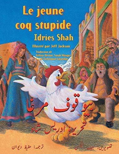 Le Jeune coq stupide: Edition français-ourdou par Idries Shah