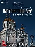 Der Moskauer Patriarchenchor - Ein Portrait