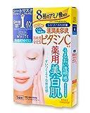 KOSE Clear Turn White Vitamin C Facial M...