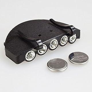 Angel DomäneKopflampe für Schirmmützen mit Batterien