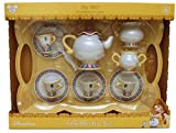 Disney Parks Belle Tea Set Dishes Mrs Potts Chip Beauty and Beast with Sound by Disney