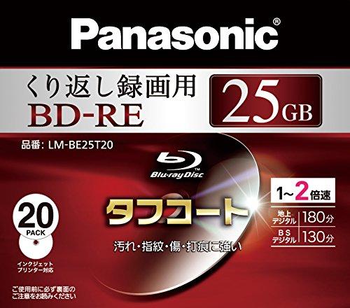Buy PANASONIC Blu-ray BD-RE Rewritable Disk | 25GB 2x Speed | 20 Pack Ink-jet Printable (Japan Import) Review