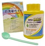 Hohe Beck Fluessigwaschmittel Ringelblume Neo pflanzlicher Basis Trockenreinigungsloesungsmittel 1100g Mischung