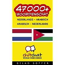 47000+ Dutch - Arabic Arabic - Dutch Vocabulary (Dutch Edition)