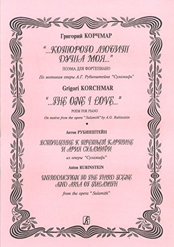 -1-2-a-the-one-i-love-a-poem-for-piano-on-motive-from-the-opera-1-2-sulamith-by-a-g-rubinstein