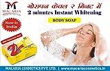 PREMIUM GLUTATHIONE WHITENING LIGHTENING SOAP