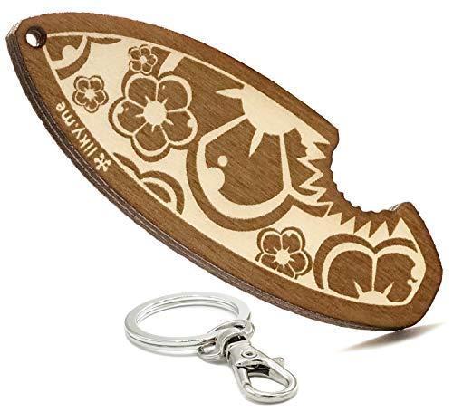 LIKY® SURFBRETT - Schlüsselanhänger aus Holz mit Gravur Geschenk für Damen und Herren Geburtstag Vatertag Muttertag Anhänger für Tasche und Rucksack