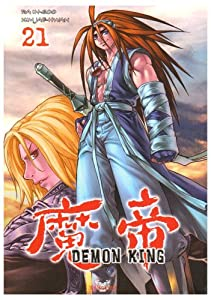 Demon King Edition simple Tome 21