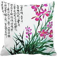 yinggouen cinese pittura a inchiostro decorate per un divano federa Cuscino 45x 45cm