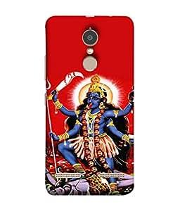 PrintVisa Designer Back Case Cover for Lenovo K6 Power (hindu goddess who removes ego)