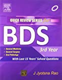 Quick Review Series for BDS III Year (Old Edition)