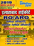 Best Books For Youths - High Court RO-ARO Solved Papers & Practice Book Review