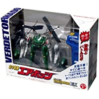 Air Troopers AIRBOTS (Eabottsu) Verde tornado EX - Compare prices on radiocontrollers.eu