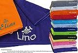 GiO-Shop * Sonderanfertigung mit Stickerei PREMIUM Qualität Duschtuch/Badetuch 70x140cm mit Namen & Motiv bestickt (70x140cm (Duschtuch))
