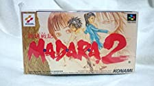 MADARA 2 SUPER FAMICOM