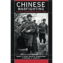 Chinese Warfighting: The PLA Experience Since 1949 (East Gate Books) by Mark A. Ryan (2003-04-16)