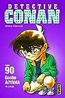 Détective Conan, tome 90 par Aoyama