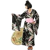 Rubies 1 3426 42/44   - Disfraz de Geisha japonesa (talla 42/44)