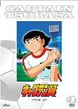 Captain Tsubasa Dvd Chuugakuse [DVD-AUDIO]