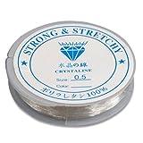 Yahee365 Schmuckfaden Faden Gummifaden für Perlenschmuck 0,5 mm (20m)