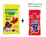 Live with Alive Ultima Betta Fish Food 20gram.