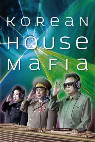 empireposter - Korean House Mafia - Kim Jong Un Kim Jong-il - Größe (cm), ca. 61x91,5 - Poster, NEU - Kim Jong Un Kim Jong-il (Il Kim Jong Poster)