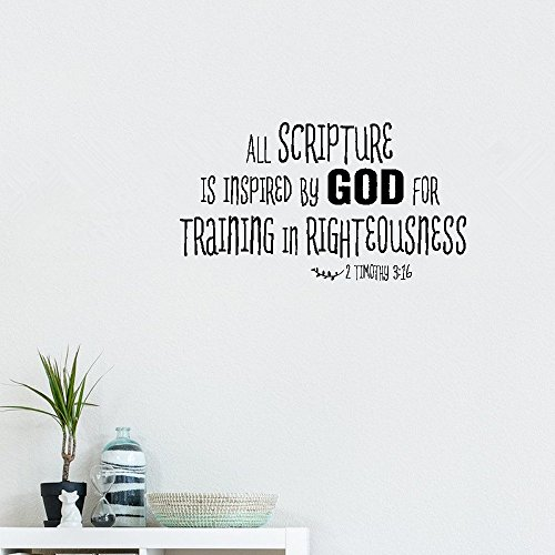 Stickers Muraux Wall Decal Sticker Mural Vinyl Arts And Phrasess Mural Art All Scipture Is Inspired By God