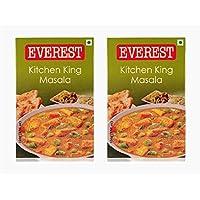 Everest Kitchen Rey Masala, 50 gramos (paquete de 4)