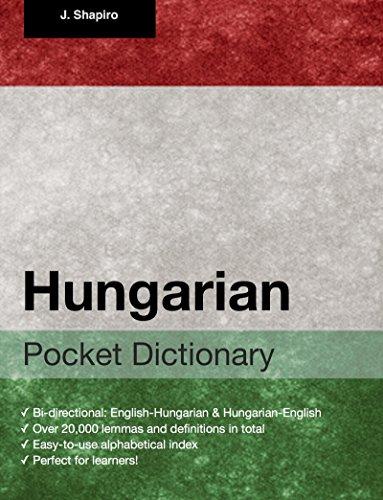 Hungarian Pocket Dictionary (English Edition)