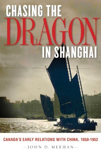 Chasing the Dragon in Shanghai by John D. Meehan (2012-07-01)