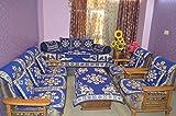 Living Room Set Poly Cotton Blue Flower House Attire