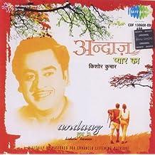 Andaaz Pyar Ka - Kishore Kumar