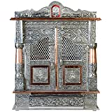 Akshar Furniture Aluminium and Copper Oxidized Home Temple Size(18x7-inches, Silver and Bronze)