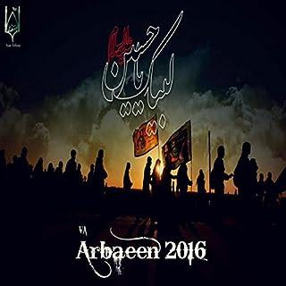 Dare Baghi'a Hale Ajibi (Original Mix)