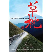 The Three-Cornered World (UNESCO Collection of Representative Works: Japanese)