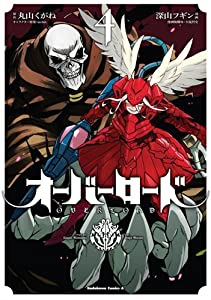 Overlord Edition simple Tome 4