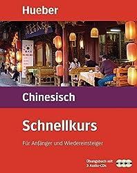 Schnellkurs, Audio-CDs m. Arbeitsbuch, Chinesisch, 3 CD-Audio