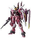 Bandai 55210 - Gundam Megasize Justice 2.0 1/100