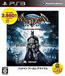 Batman: Arkham Asylum [PlayStation3 the Best Version] Japanese Format (NTSC-J). Box,package,
