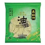 Sau Tao Yu-Mein Noodles 8 Servings 340g