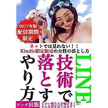 japanese sexy girls photos (Japanese Edition)