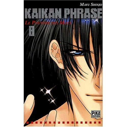Kaikan Phrase, Tome 8 :