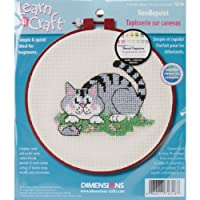 """Dimensions """"A Cat and a Mouse"""" Needle Point Kit, Multi-Colour"""