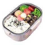 JIAYIBAO Lunchbox Edelstahl Student Isolierung Schicht Tragbare Lunchbox Rosa 980ML