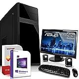 Komplett PC Set Office/Multimedia|Win 10 Pro 64-Bit|Quad-Core Intel J1900 4x2,4GHz Turbo|Intel HD Graphics 1.7GB HyperMemory|8GB DDR3 RAM|256GB SSD|22 Zoll TFT|USB 3.0|HDMI|Computer|3 Jahre Garantie