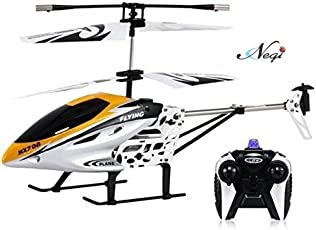 Negi Rechargeable Radio Control 2 Channel Flying Helicopter with New Durable Structure Design and Led Light( Colour May Vary)