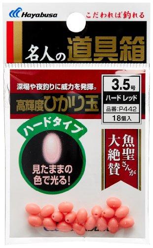 Perles Ovales Dures Hayabusa P442 par  Hayabusa