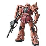 Mobile Suit Gundam 1/144 Real Grade Modellbausatz / Model Kit: MS-06S Zaku II 13 cm