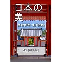 Kyoto+Sento Imperial Palace Beautiful JAPAN Photo Gallery (Japanese Edition)